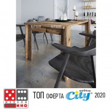 Трапезна маса Сити 6248 От Мебели домино Варна