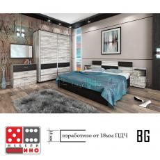Спален комплект Сонома От Мебели домино Варна