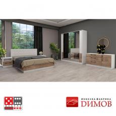 Легло Дамяна М 013 А/В От Мебели домино Варна