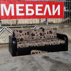 Разтегателен диван Кети От Мебели домино Варна