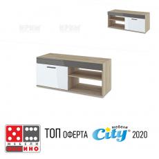 Модул Беста 71 От Мебели домино Варна