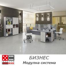 Офис обзавеждане Композиция 11 От Мебели домино Варна