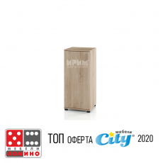 Шкаф модул Сити 6234 От Мебели домино Варна