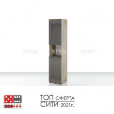 Офис шкаф Гранд модул 64 От Мебели домино Варна