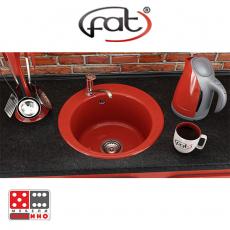 Кухненска мивка Фат 220 От Мебели домино Варна