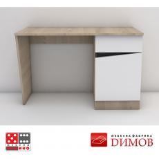 Бюро Марти М9 От Мебели домино Варна