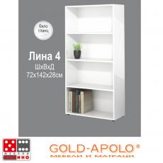 Етажерка Лина 4 бял гланц От Мебели домино Варна