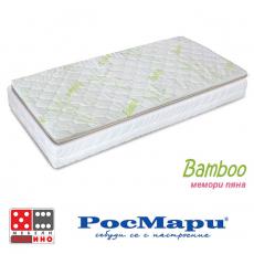 Топ матрак Bamboo Memo От Мебели домино Варна