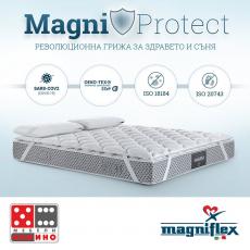 Топ матрак MagniProtect Topper Magniflex От Мебели домино Варна