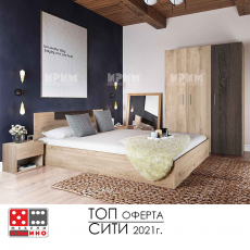 Спален комплект Сити 7057 От Мебели домино Варна