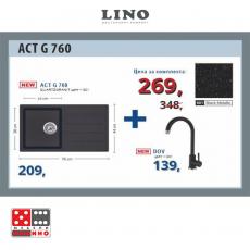 Промо пакет ACT G 760 От Мебели домино Варна