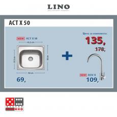 Промо пакет ACT X 580 От Мебели домино Варна