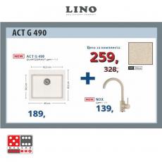 Промо пакет ACT G 490 От Мебели домино Варна