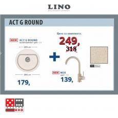 Промо пакет ACT G Round От Мебели домино Варна