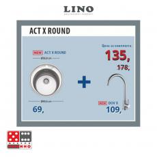 Промо пакет ACT X Round От Мебели домино Варна