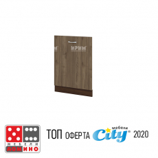 Кухненски модул Сити ВО-39 От Мебели домино Варна