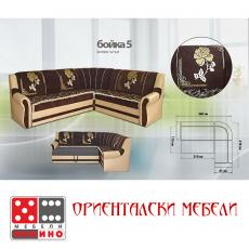 Холов ъгъл Бойка 5 От Мебели домино Варна