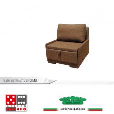 Разтегателен фотьойл Опал От Мебели домино Варна