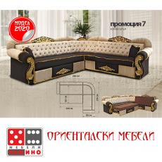 Холов ъгъл Промоция 7 От Мебели домино Варна