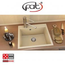 Кухненска мивка Фат 226 От Мебели домино Варна