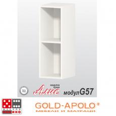 Кухненски модул Алис G57 От Мебели домино Варна