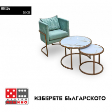 Фотьойл Ница От Мебели домино Варна