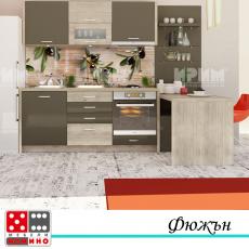 Кухня по проект Олива мини От Мебели домино Варна