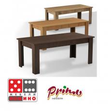 Холна маса Примо 37 От Мебели домино Варна