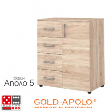 Скрин Аполо 5 От Мебели домино Варна