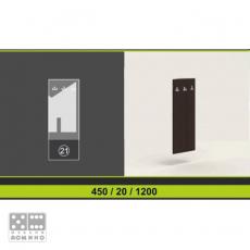 Модул 21 от система Севиля От Мебели домино Варна