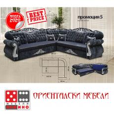 Холов ъгъл Промоция 5 От Мебели домино Варна