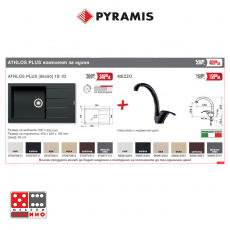 Промо пакет ATHLOS PLUS Pyramis От Мебели домино Варна