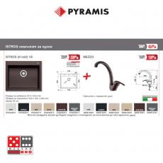 Промо пакет ISTROS Pyramis От Мебели домино Варна