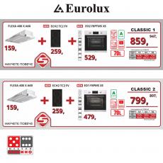 Промо пакет Classic 1 - Classic 2 От Мебели домино Варна