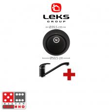 Промо пакет CLASSIC LISA ROUND 505 SI От Мебели домино Варна