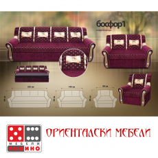 Холова гарнитура Босфор 1 От Мебели домино Варна