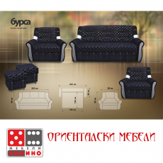Холова гарнитура Бурса От Мебели домино Варна