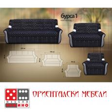 Холова гарнитура Бурса 1 От Мебели домино Варна