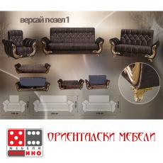Холова гарнитура Версай Гюзел 1 От Мебели домино Варна