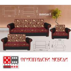 Холова гарнитура Вижън 1 От Мебели домино Варна