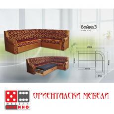 Холов ъгъл Бойка 3 От Мебели домино Варна