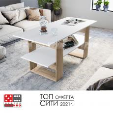 Холна маса Сити 6251 От Мебели домино Варна