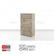 Офис шкаф Гранд модул 50 От Мебели домино Варна