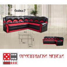 Холов ъгъл Бойка 7 От Мебели домино Варна