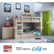 Детска стая Сити 5015 От Мебели домино Варна