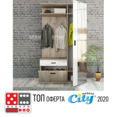 Art.No.5502139City4055- Портманто Сити 4055 от