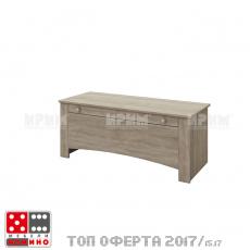 Ракла Сити 3015 От Мебели домино Варна