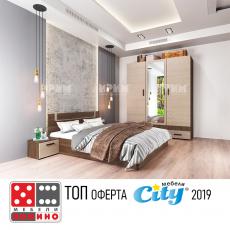 Спален комплект Сити 7038 От Мебели домино Варна