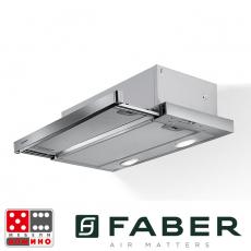 Аспиратор за вграждане FLEXA X A60 От Мебели домино Варна