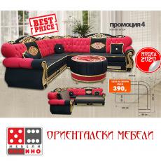 Холов ъгъл Промоция 4 От Мебели домино Варна